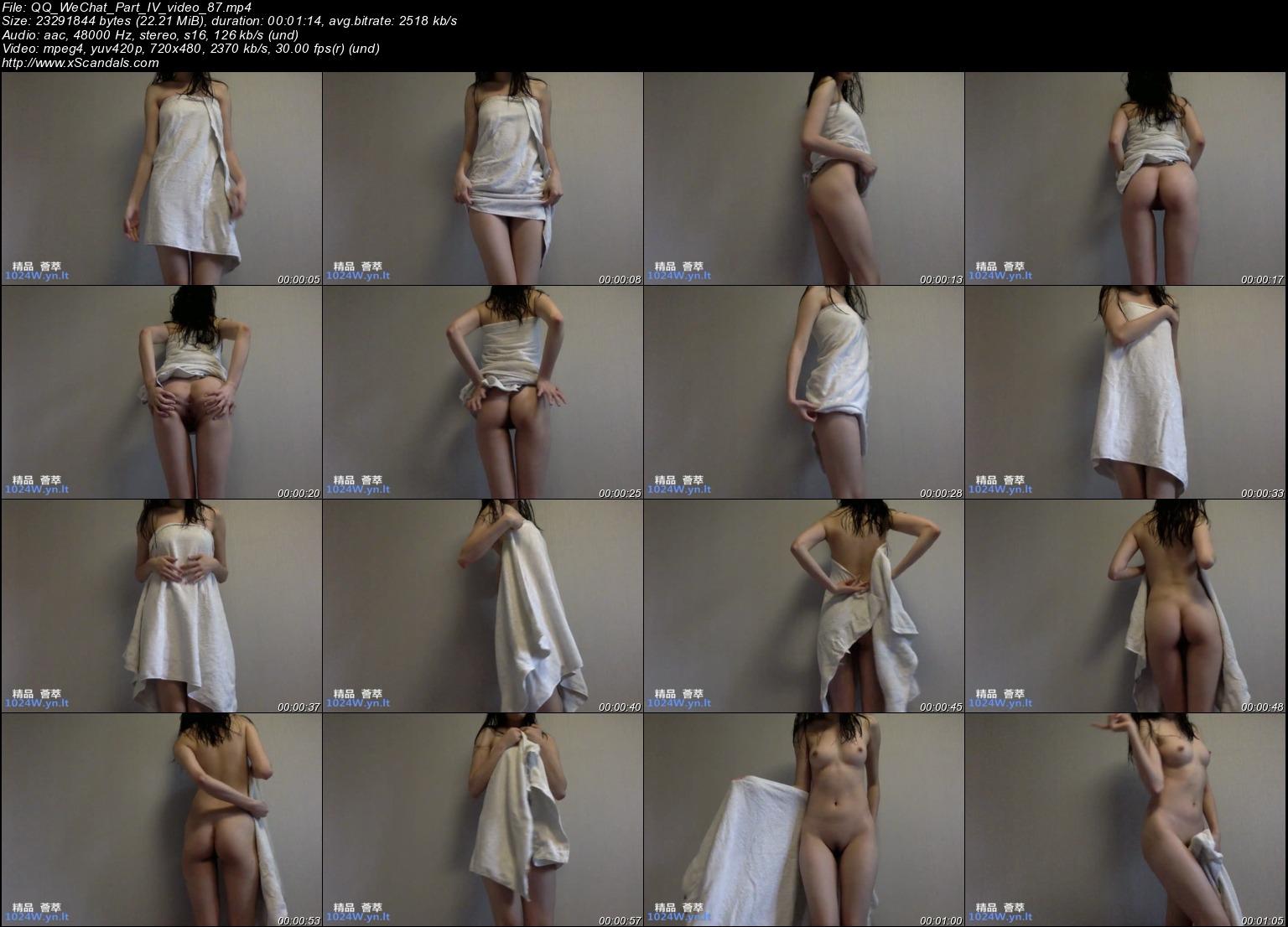 QQ_WeChat_Part_IV_video_87.jpeg