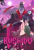 Meowwithme - Bushido (Ongoing)
