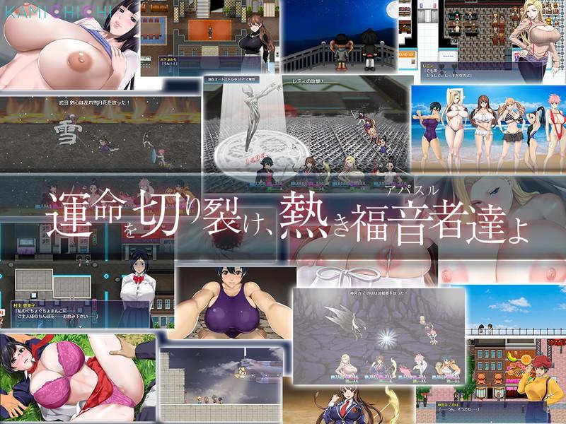 18禁福音スル無碼版漢化中文