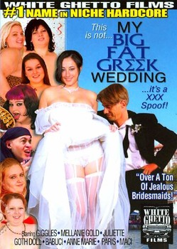 This Is Not My Big Fat Greek Wedding