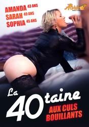 gqcmj4eat6y0 - La Quarantaine Aux Culs Bouillants