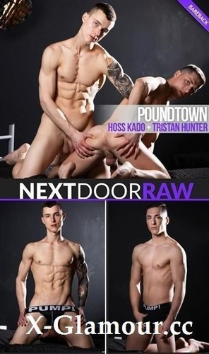 """Amateurs in """"Poundtown"""" [HD]"""