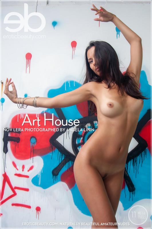 Nov Lera - Art House (May 31, 2020)