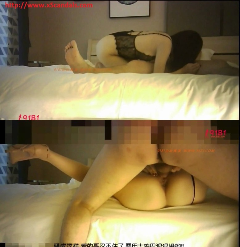 Chinese_Model_Sex_Videos_Vol_663__new_ cover