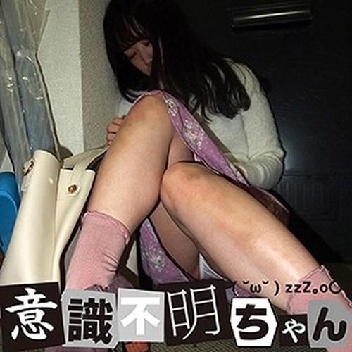 IFC-035 まお