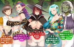 Oba-sans Saga v1.0 by IZAKAYA YOTTYANN