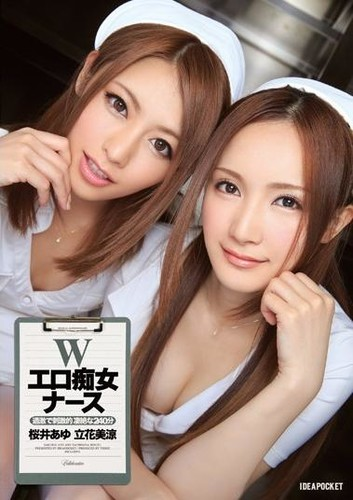 【中文】真實OL與素人娘。喝酒會末班車後社內戀愛映像Vol.001
