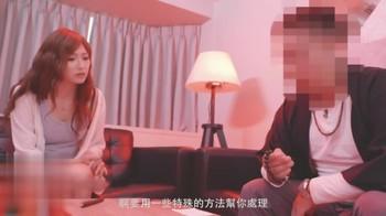 台湾SWAG『miohot』算命仙双修改运,台湾本土风情一探究竟