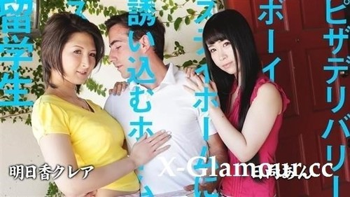 Two Asian Foreign Students Seduce A Pizza Delivery Guy To Fulfill Sexual Desire [HD]