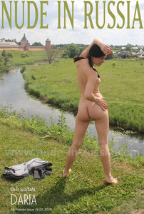 [Nude-in-Russia] Nude In Russia - 13 Photosets