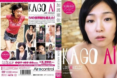[OQT-160] Ai Kago 加護亜依 - LOS ANGELES