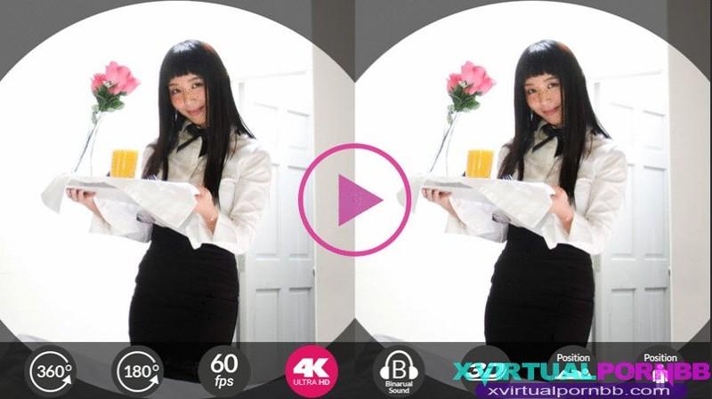 Room Service Marica Hase Oculus