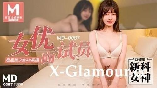 Amateurs - Actress Interviewer  First Experience Of The Best Beautiful Girl Av  Madou Shinco Goddess Model Media (HD)