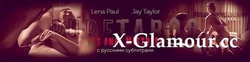 Lena Paul, Jay Taylor - Various (HD)