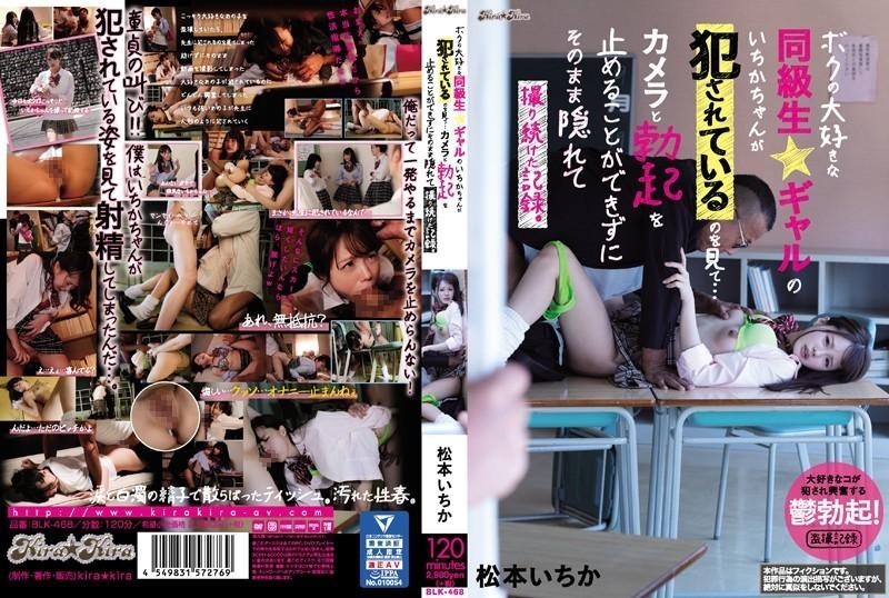 X12寫真偶像體型(神級F罩杯上翹乳頭)的女大學生+辣妹同學被侵犯而無法停下