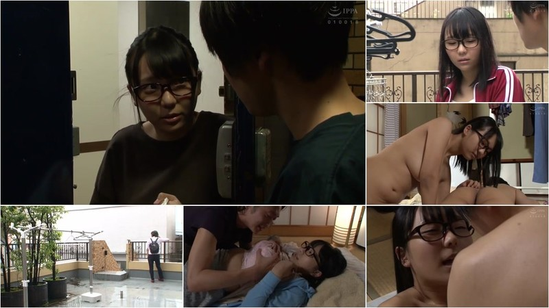 Inaba Ruka - The Strange Female College Girl Next Door Is Secretly A Sexual Pervert With Colossal Tits [HD 720p]