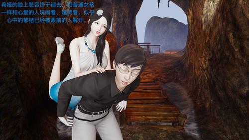 [3D步兵/中文/完结]公主落难记 全6集