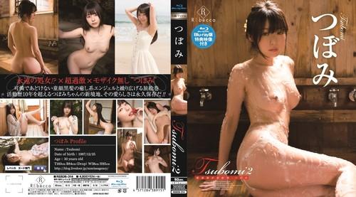 [REBDB-314] Tsubomi つぼみ - Tsubomi2 秘湯海岸旅絵巻・つぼみ Blu-Ray