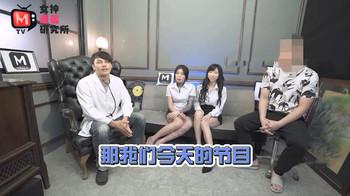女神羞羞研究所EP1之飞机杯女友实测-艾秋&夏晴