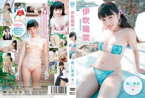 [MMR-417] Haruna Ibuki 伊吹陽菜 - 青い果実