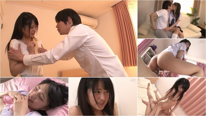 Nagisa Mitsuki - My Almost-Incestuous Life With My Younger Stepsister Who Lets Me Put 3cm Of My Dick Inside Her [HD 720p]