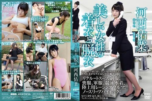 [JMDV-199] Yuuna Kasai 河西佑菜 - 美しい女性の着衣と脱衣