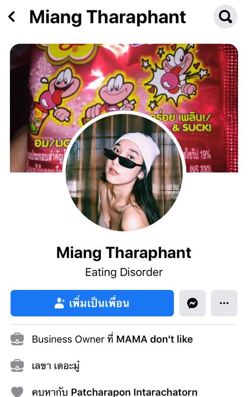 wvb9j4uxrek5 - Hot girl Thailand Miang Tharaphant leaked nude pics and sextape